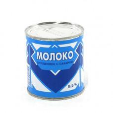 Сгущённое молоко (950гр)