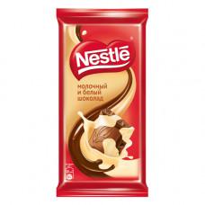 """Шоколадная плитка """"Nestle"""""""