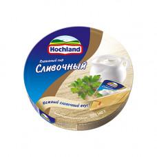 Сыр плавленый Hochland сливочный (140гр)