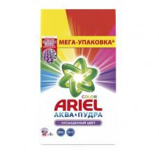Стиральный порошок Ariel (9кг)