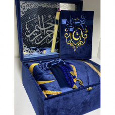 Книга Корана на арабском, вода из Замзам и четки (темно синий)