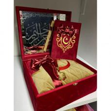 Книга Корана на арабском, вода из Замзам и четки (красный)