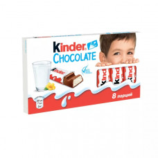 Шоколад Kinder 100gr